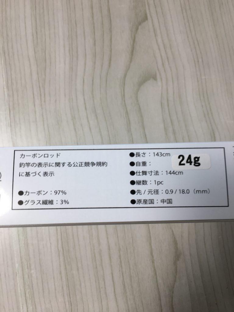 ネオスタイルバチプロ 48 mini