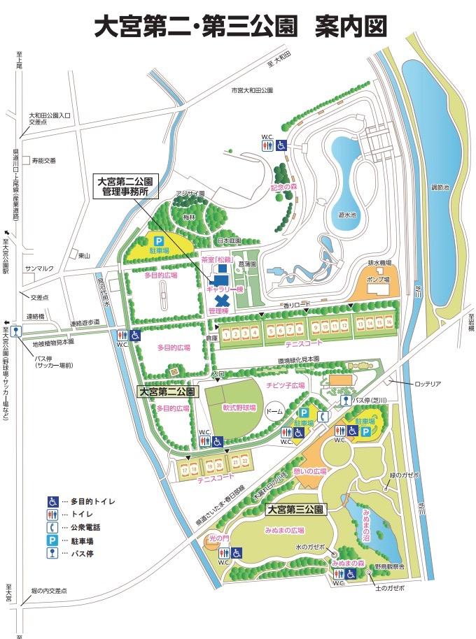 大宮第二公園案内図
