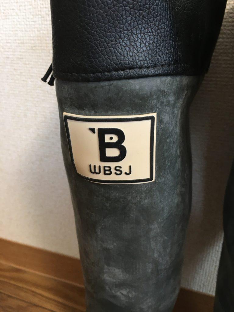 野鳥の会長靴ロゴ