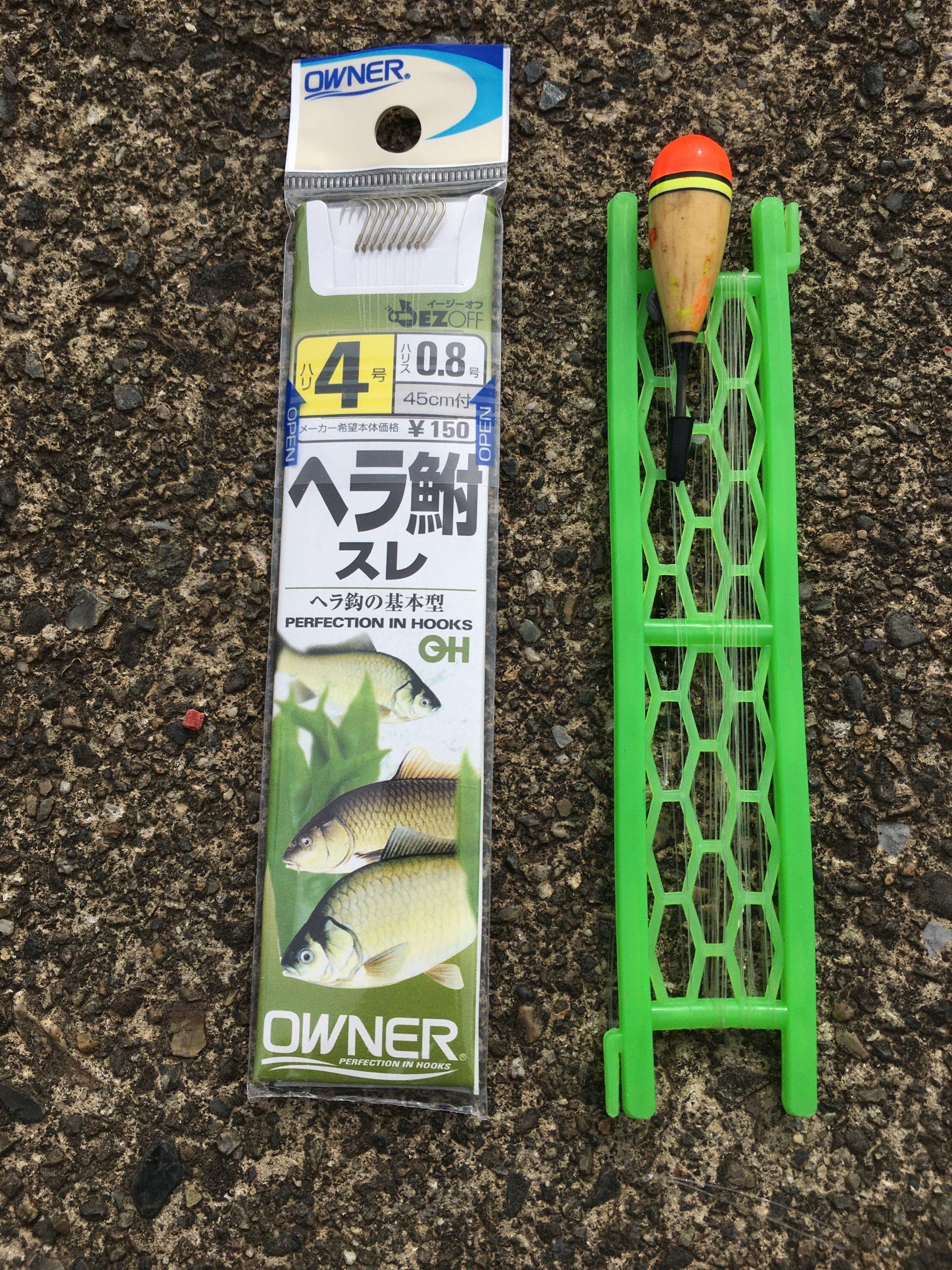 公園小物釣り埼玉