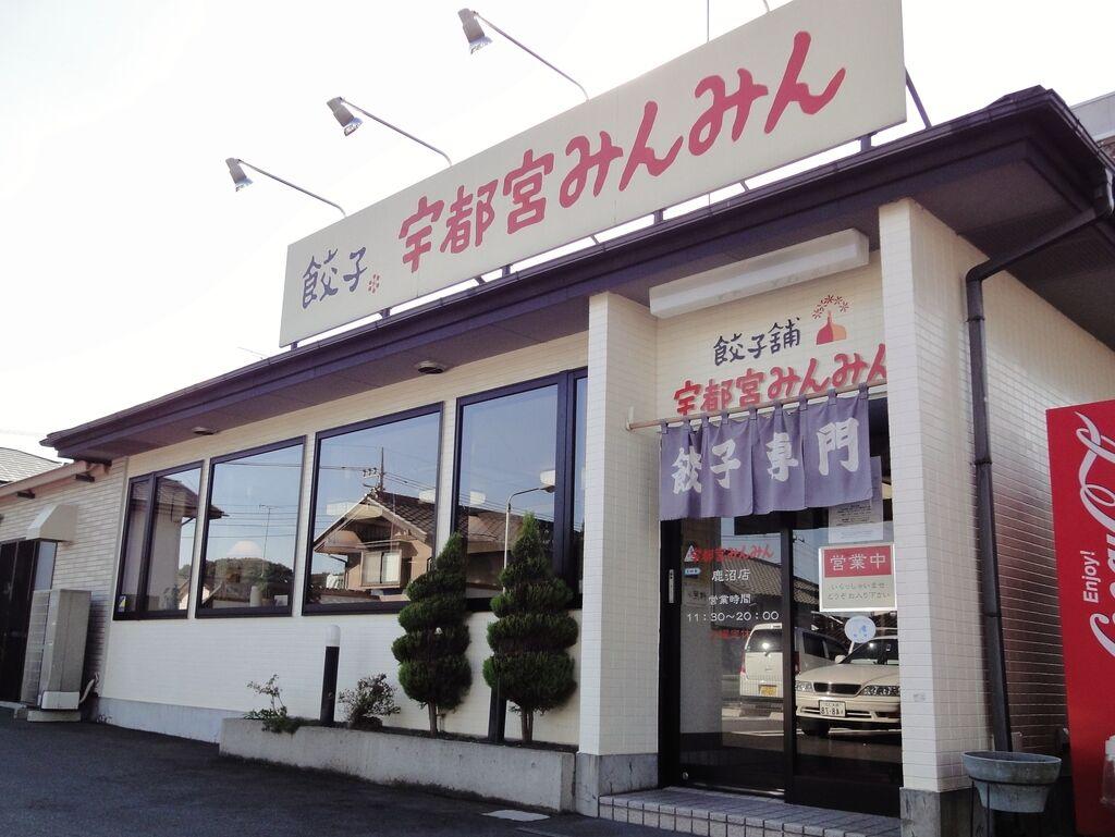 上永野フィッシングリゾート ポイント 色物 釣果 攻略
