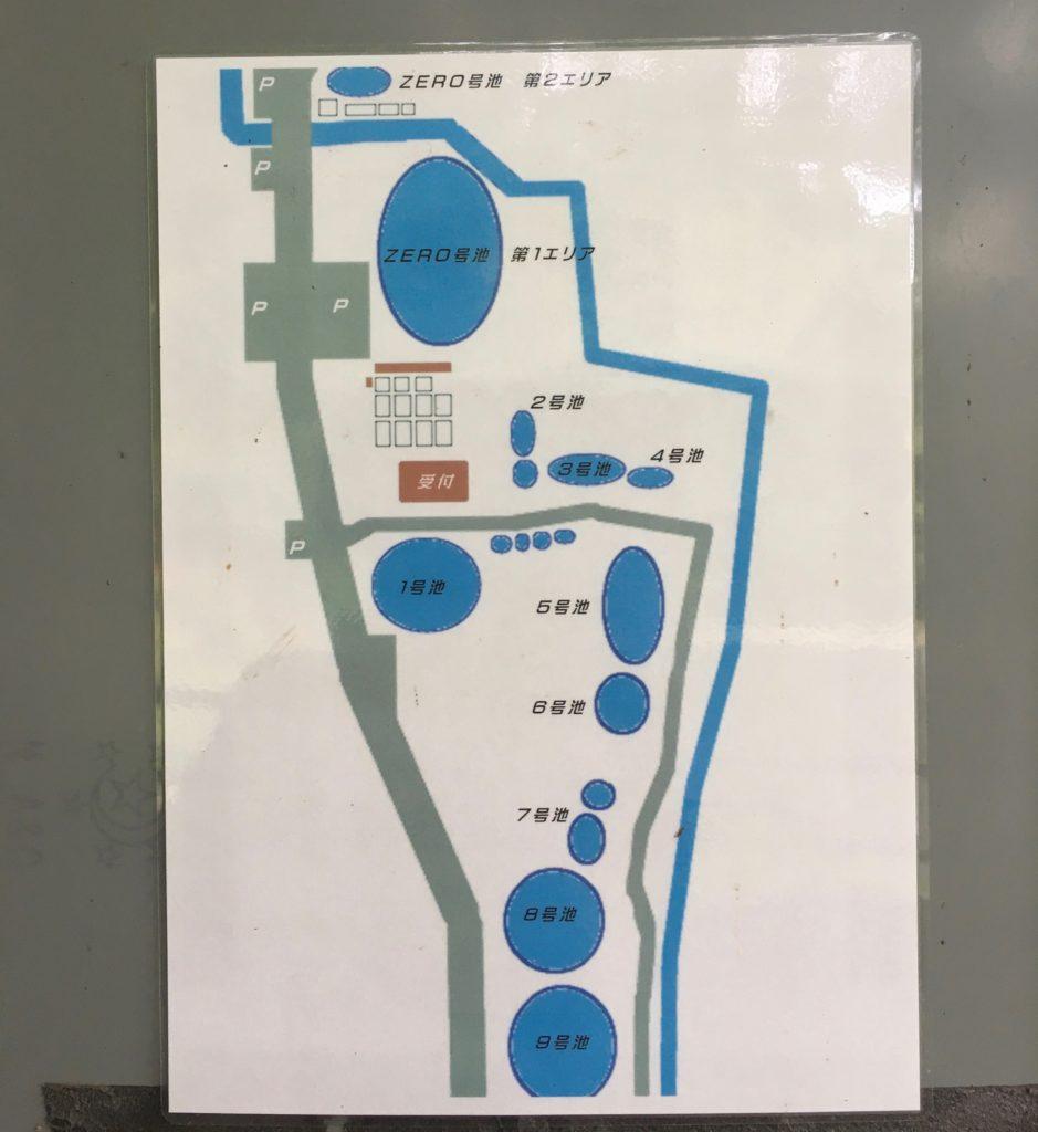 イワナセンター アクセス レギュレーション 夏場オススメ 縦釣り 大物持ち帰り 駐車場 管理釣り場 沼田 フェザー