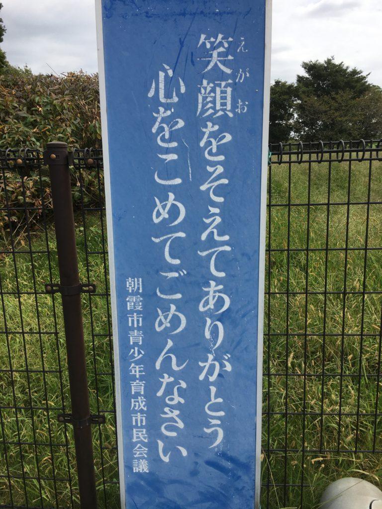 朝霞ガーデン バベルACE エース 縦釣り 豆 大物 レギュレーション アクセスふわとろ シマノ エステルライン